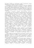 Tavi 10. mineraluri resursebi reziume ... - momxmarebeli.ge - Page 7