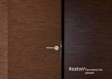 Каталог дверей - Reaton