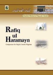 Rafiq-ul-Haramayn - Islamic School System - Dawat-e-Islami