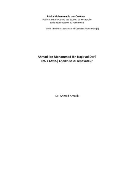 Ahmad Ibn Mohammed Ibn Naçir ad Dar'î (m. 1129 h.) Cheikh soufi ...
