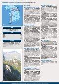 KOREA - Page 3