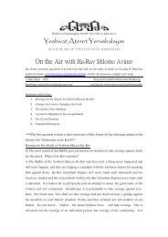 Yeshivat Ateret Yerushalayim On the Air with Ha-Rav Shlomo Aviner