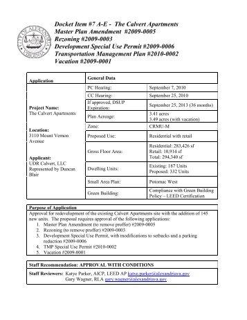 Master Plan Amendment #2009-0005 - City of Alexandria
