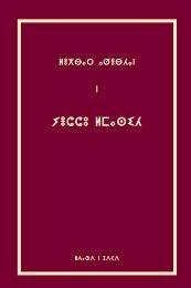 The New Testament in Tarifit - Tifinagh script
