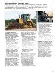 Скачать брошюру (pdf, 871.88 KB) - Техника Caterpillar - Page 5
