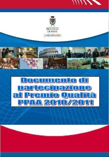 Provincia di Roma - Pubblica Amministrazione di Qualità