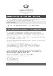 OPPORTUNITIES BULLETIN # 60 - May 2008 - The Royal Film ...