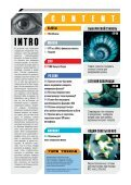Untitled - Xakep Online - Page 4