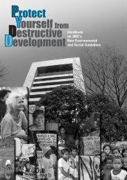 Handbook on JBIC's New Environmental and Social Guidelines