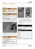 唯特利FireLock®自动喷淋头I-40-CHI - Victaulic - Page 2