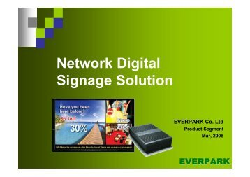 Digital Signage Introduction
