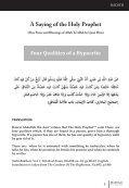 Maryam-Oct-Dec-2012-EN - Page 7