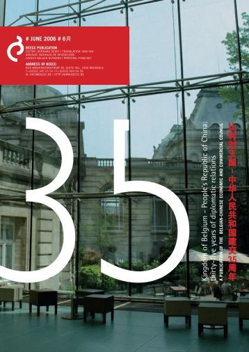 BCECC Newsletter, 35 years pdf - Belgian-Chinese Chamber of ...