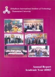 Annual Report, Academic Year 2007 - Sirindhorn International ...