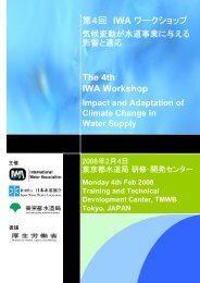 The 4th IWA Workshop Impact and Adaptation of Climate Change in ...