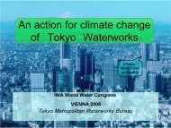 An action for climate change of Tokyo Waterworks ( 414KB)