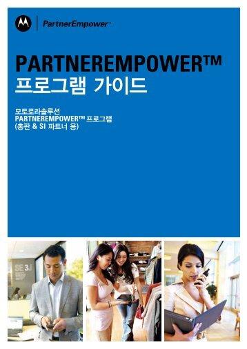 PARTNEREMPOWER - Motorola Solutions