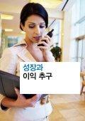 PARTNEREMPOWER - Motorola Solutions - Seite 2