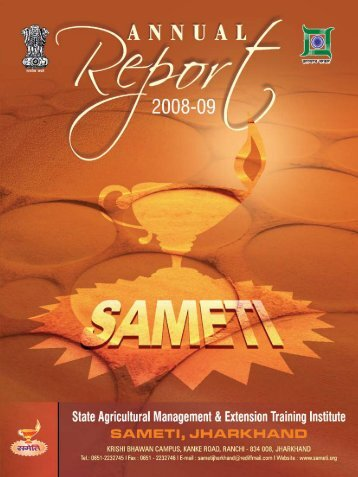 Annual Report 2008-09 - Sameti.org