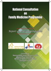 National Consultation on Family Medicine Programme