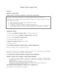 instruqcia samedicino gamoyenebis Sesaxeb Medivitan® iV ...