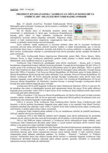 azərbaycan: dövlət rəmzləri və atributları
