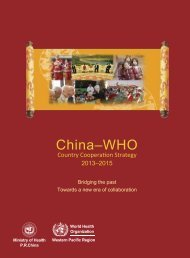 China–WHO - WHO Western Pacific Region - World Health ...
