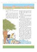 d.kZ 7 - Page 7