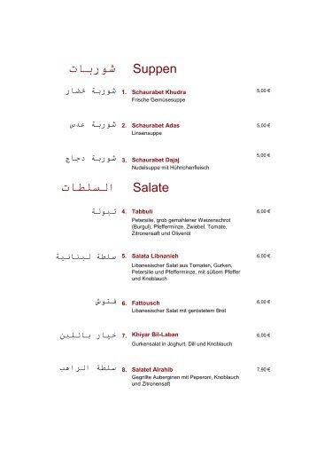 Speisekarte Arabisch/Deutsch (pdf-Datei) - L´Emir