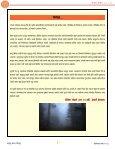 Rutugandha Shishir - Maharashtra Mandal Singapore - Page 2