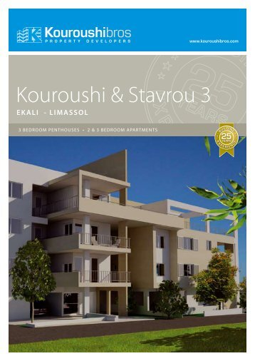 Project Brochure Download pdf - Kouroushi Bros Ltd