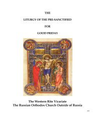 Good Friday Pre Sanctified - ROCOR Western-Rite