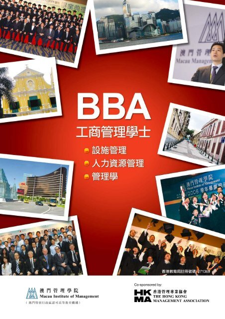 Macau Institute of Management- Hong Kong Education Bureau ...