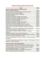 complete list of our bookstore inventory - Tibetan Language Institute ...