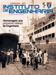 Edição 47 - Instituto de Engenharia