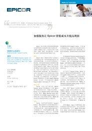 VIEW CASE STUDY - WebEx