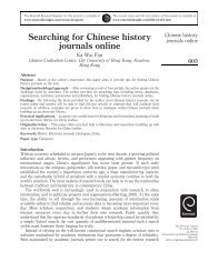 Searching for Chinese History Journals Online - Moya K. Mason