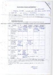 nikhil kumar, j.e - Madhepura