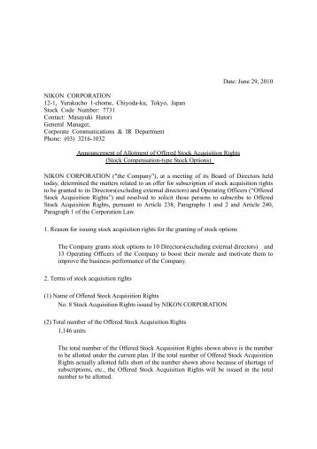 announcement of allotment of offered stock acquisition rights nikon