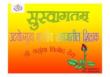 dr.vasudha v. deo associate professor - Chinmaya Sanskar