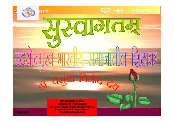 idealism1 - Chinmaya Sanskar