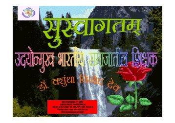 plato idealism advait - Chinmaya Sanskar