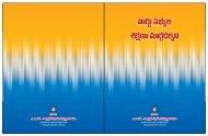 Ward Sabhyula Sikhana Margadarshini