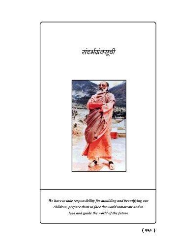 bibliography - Chinmaya Sanskar