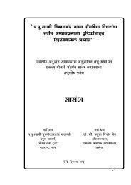 summary - Chinmaya Sanskar