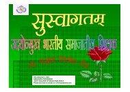 PRINCIPLES OFMUSLIM EDUCATIN.pdf - Chinmaya Sanskar