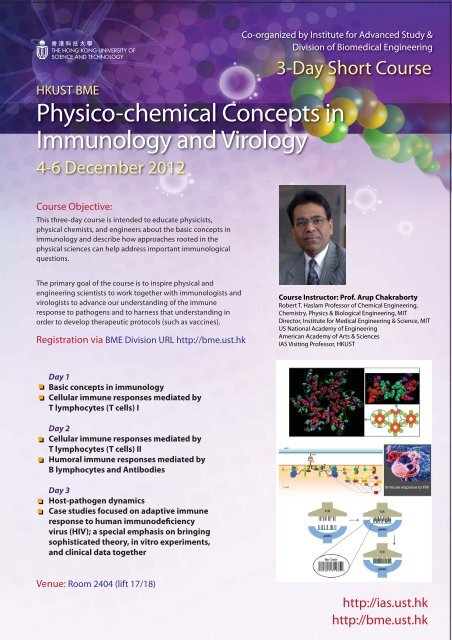 Physico-chemical Concepts in Immunology and Virology
