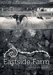 Eastside Farm