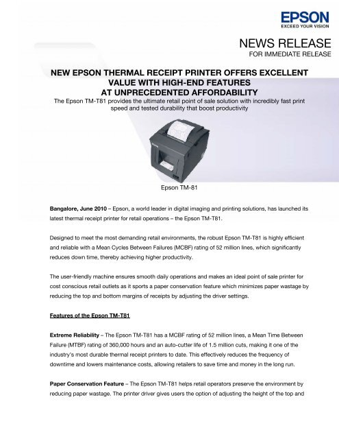 new epson thermal receipt printer offers excellent value with high
