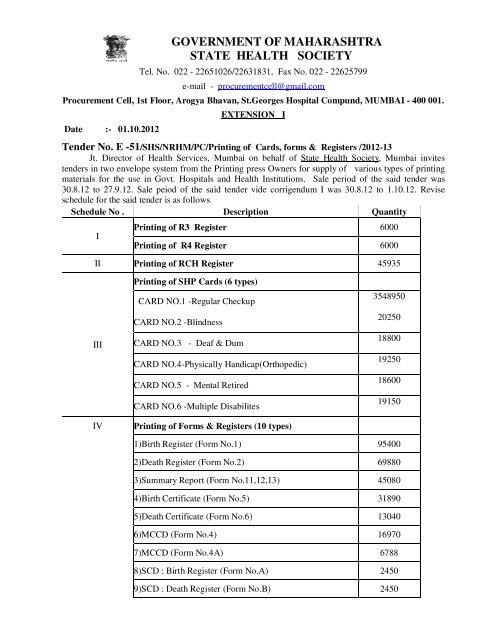 government of maharashtra state health society - the e-Tendering